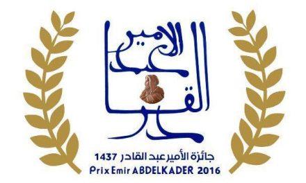 Lakhdar Brahimi, l'espagnol Federico MAYOR et le canadien Raymond CHRETIEN, recevrons le Prix Emir Abdelkader