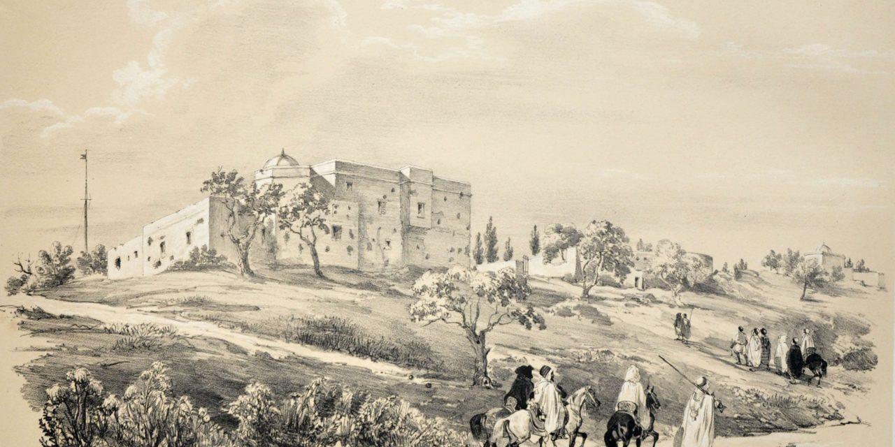 Centre des archives – Adlania